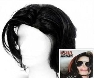 Perruque Michael Jackson 6359 de Thequeenwigs
